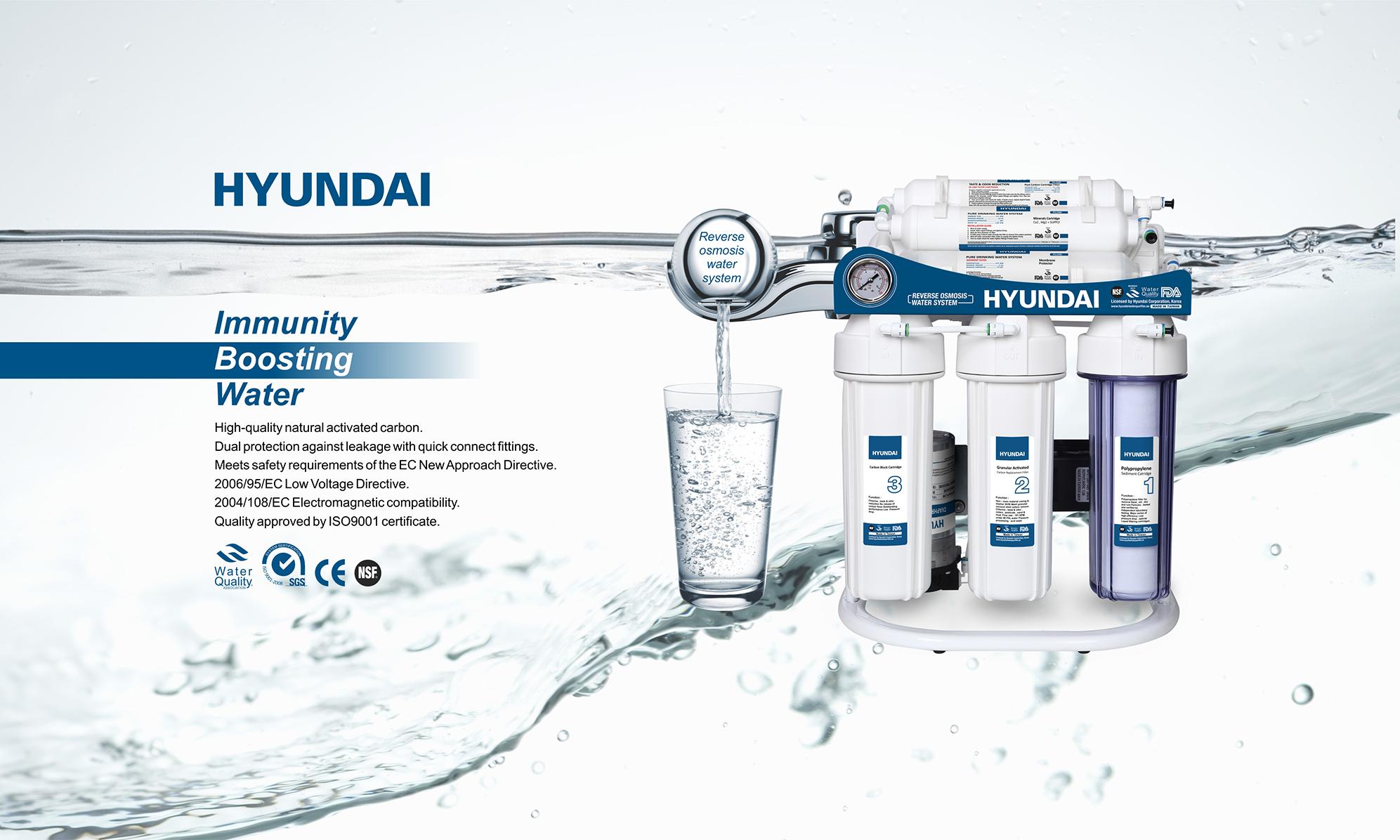 hyundaiwaterpurifier.ae